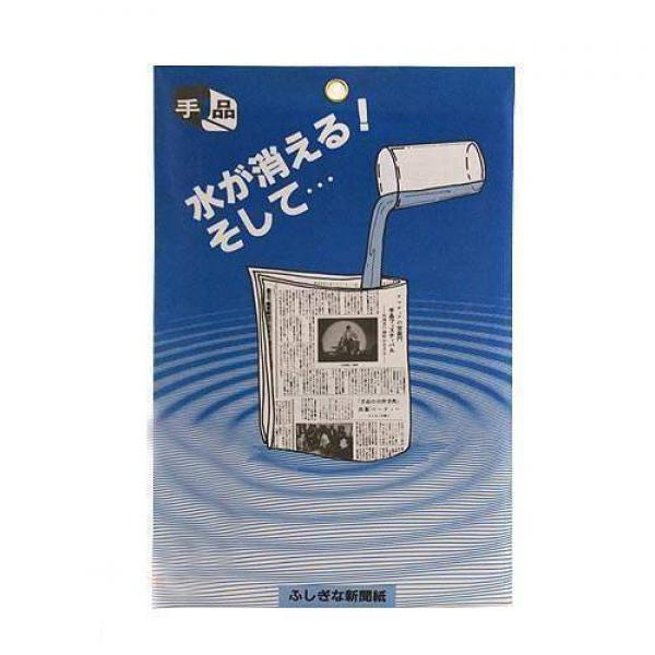 In the news by Tenyo - original item