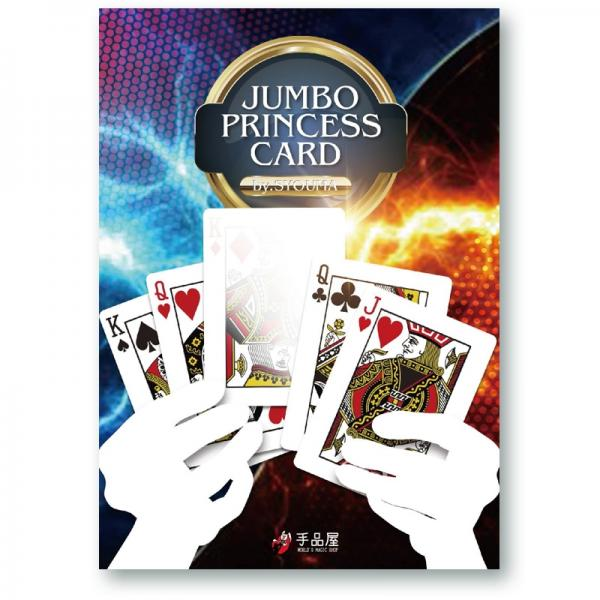 Jumbo Princess Cards by Syouma