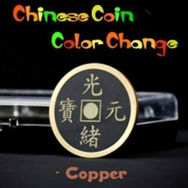 Chinese Coin Color Change (Copper 3.9cm)