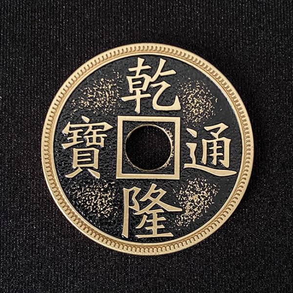Chinese Palace Coin (Half Dollar Size, Brass)