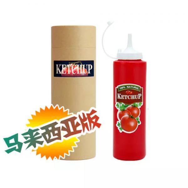 Tomato Ketchup Gag