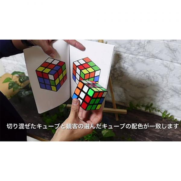 Book Cube Change SET by SYOUMA & TSUBASA